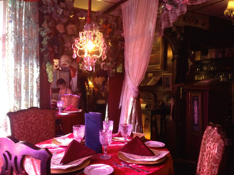 One section of the Dining Room