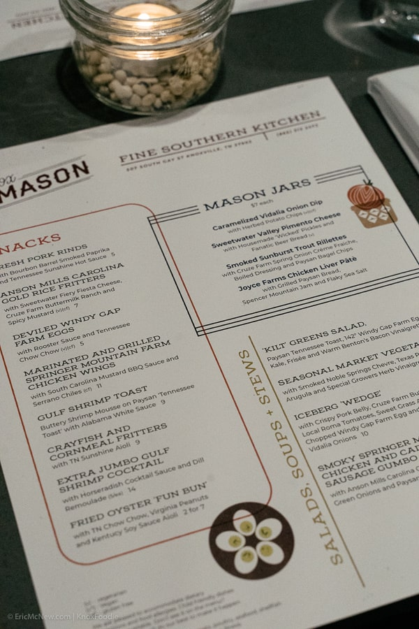 Knox Mason Opens Thursday in Knoxville